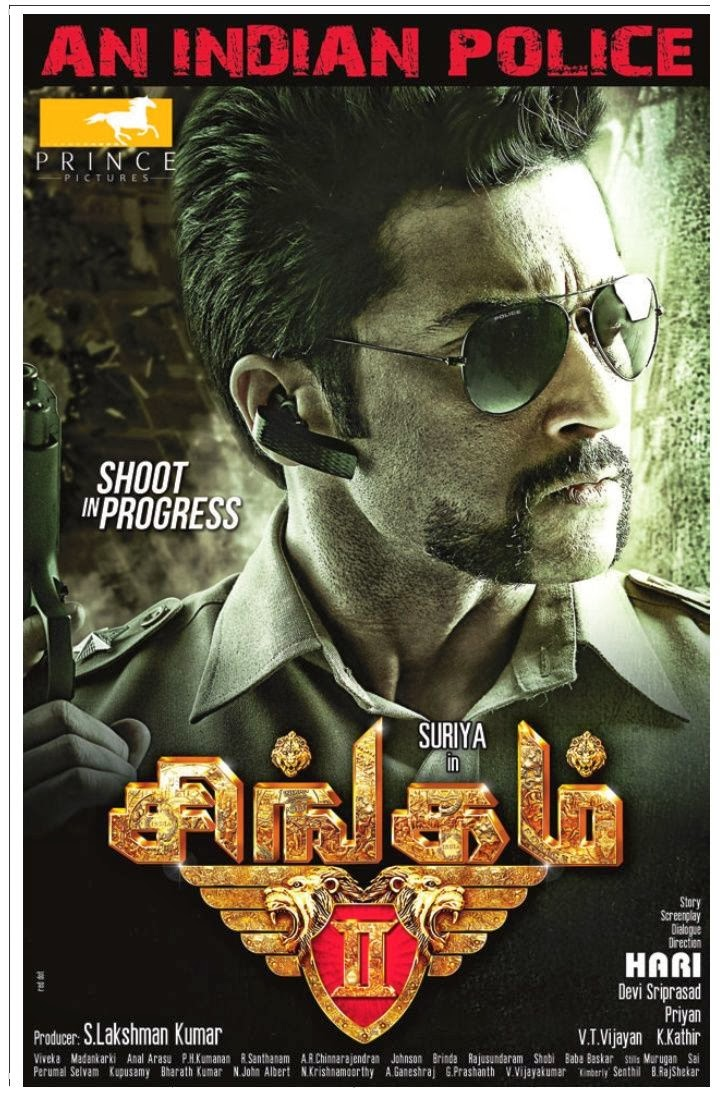 Singam 2 Songs Free Download | Movie Mp3 Songs Free ...