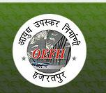 Ordnance Equipment Factory Recruitment 2019-19 Apply www.oefhz.gov.in