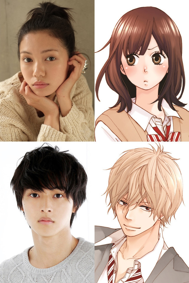 wolf girl and black prince live action cast
