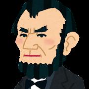 リンカーン大統領の似顔絵イラスト