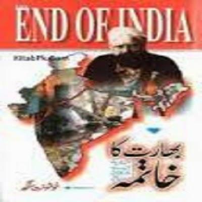 http://books.google.com.pk/books?id=2o1MBAAAQBAJ&lpg=PA7&pg=PA7#v=onepage&q&f=false