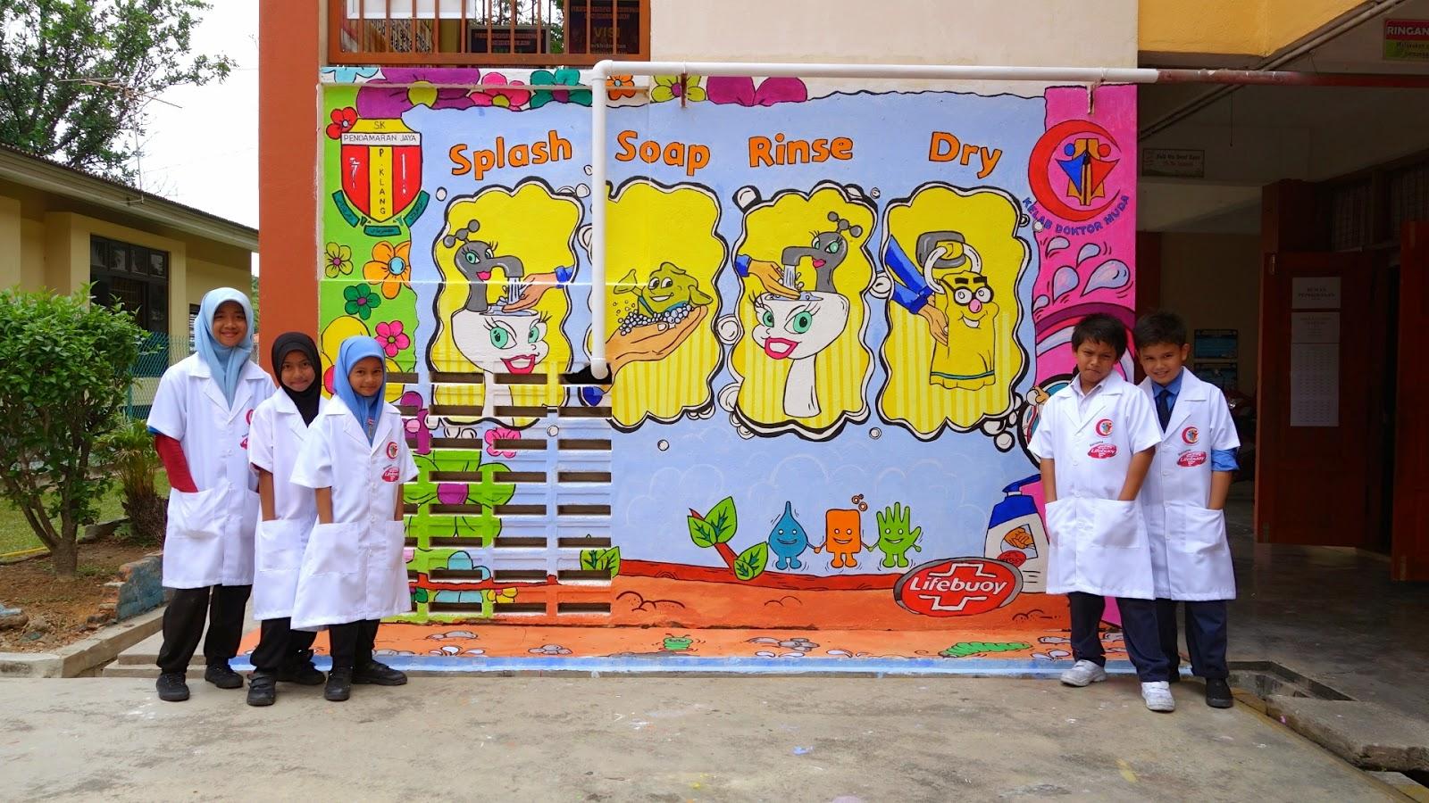 Kelab dr muda 2014 for Mural sekolah rendah