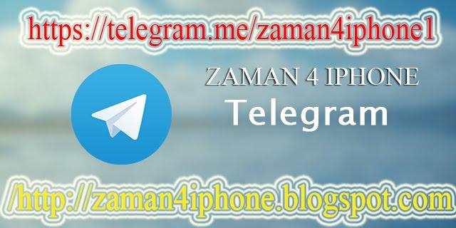 قناتنا telegram