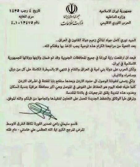التطورات الأمنية ومستجدات الثورة السنية العراقية الخميس 6/11/2014