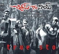 Chitram Kaadhu Nijam New Posters