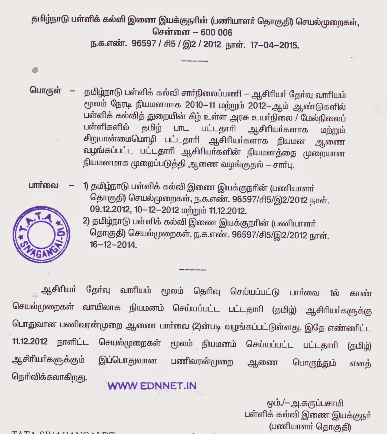 tamil letter writing Gallery resume template sample for tamil letter writing format pdf, you can see tamil letter writing format pdf and more pictures for about resume template sample 62082 at lezincdccom.