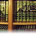 Fatwa Samahatusy Syaikh Abdul Aziz bin Abdillah bin Baz rahimahullah (Bgn. 3)