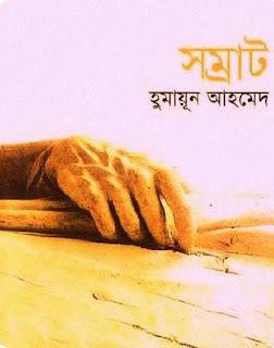 Somrat by Humayun Ahmed