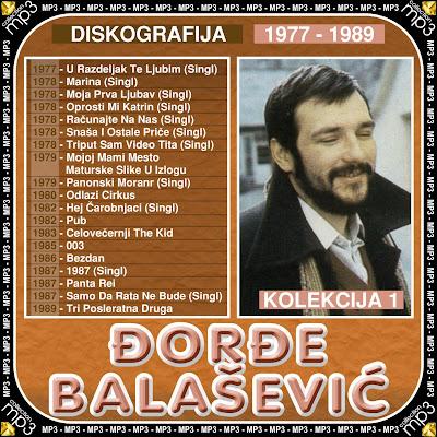 Tema: Djordje Balasevic - Diskografija (1977-2006)