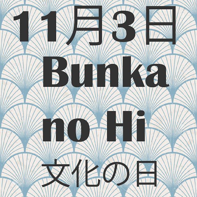 Bunka no Hi