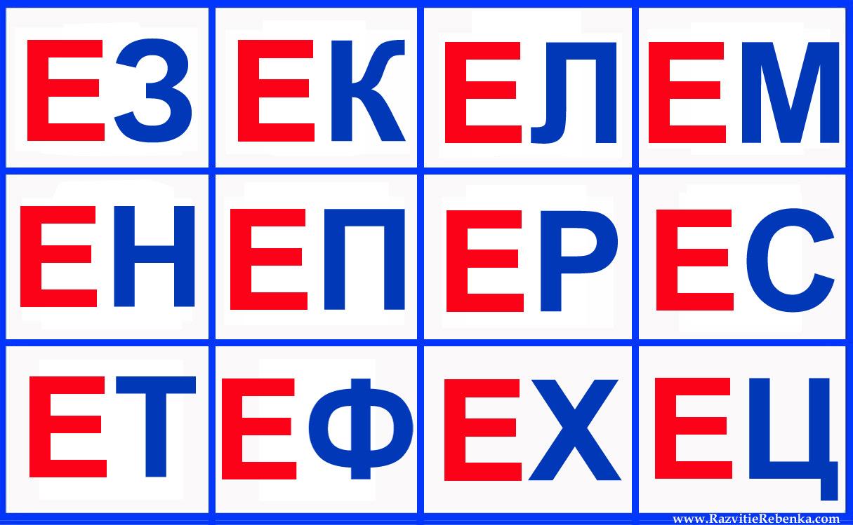 Adobe photoshop CS6 скачать бесплатно на русском