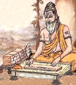 Rishi Panchami 2015