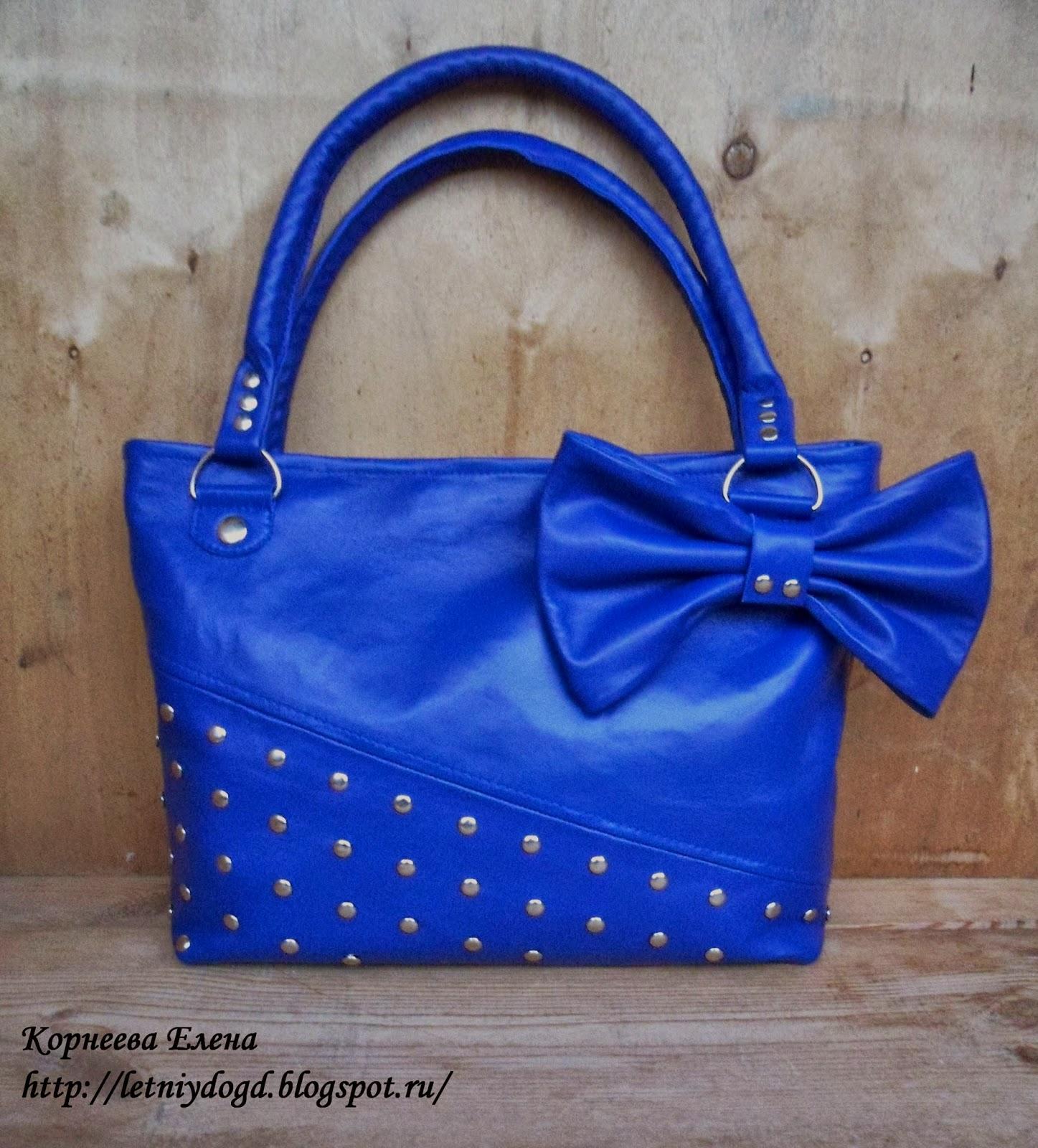 сумка кожаная женская синяя с бантом