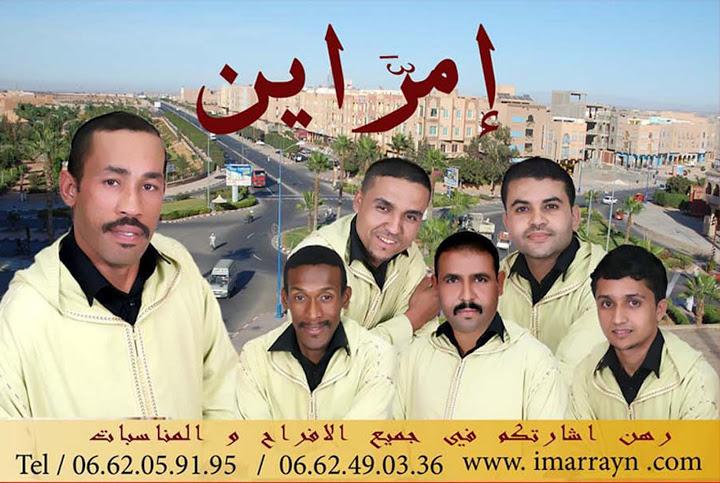 ... tachlhit 2013 tamazight souss amarg amayno xtra amarg tachlhit 2013