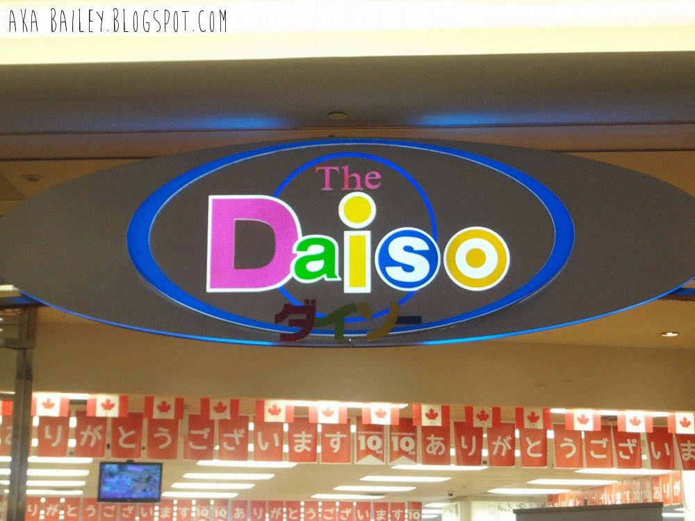 The Daiso in Richmond, BC