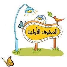 شعار الوحدة