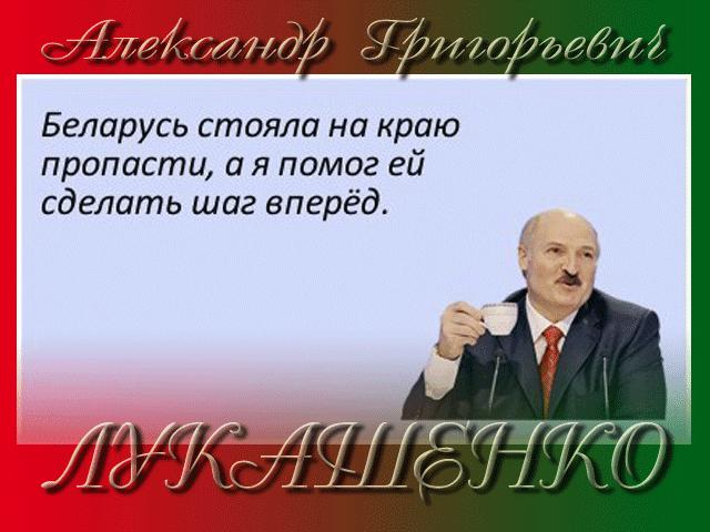 Завтра в Минске будут пикетировать посольство России в знак поддержки Надежды Савченко - Цензор.НЕТ 9695