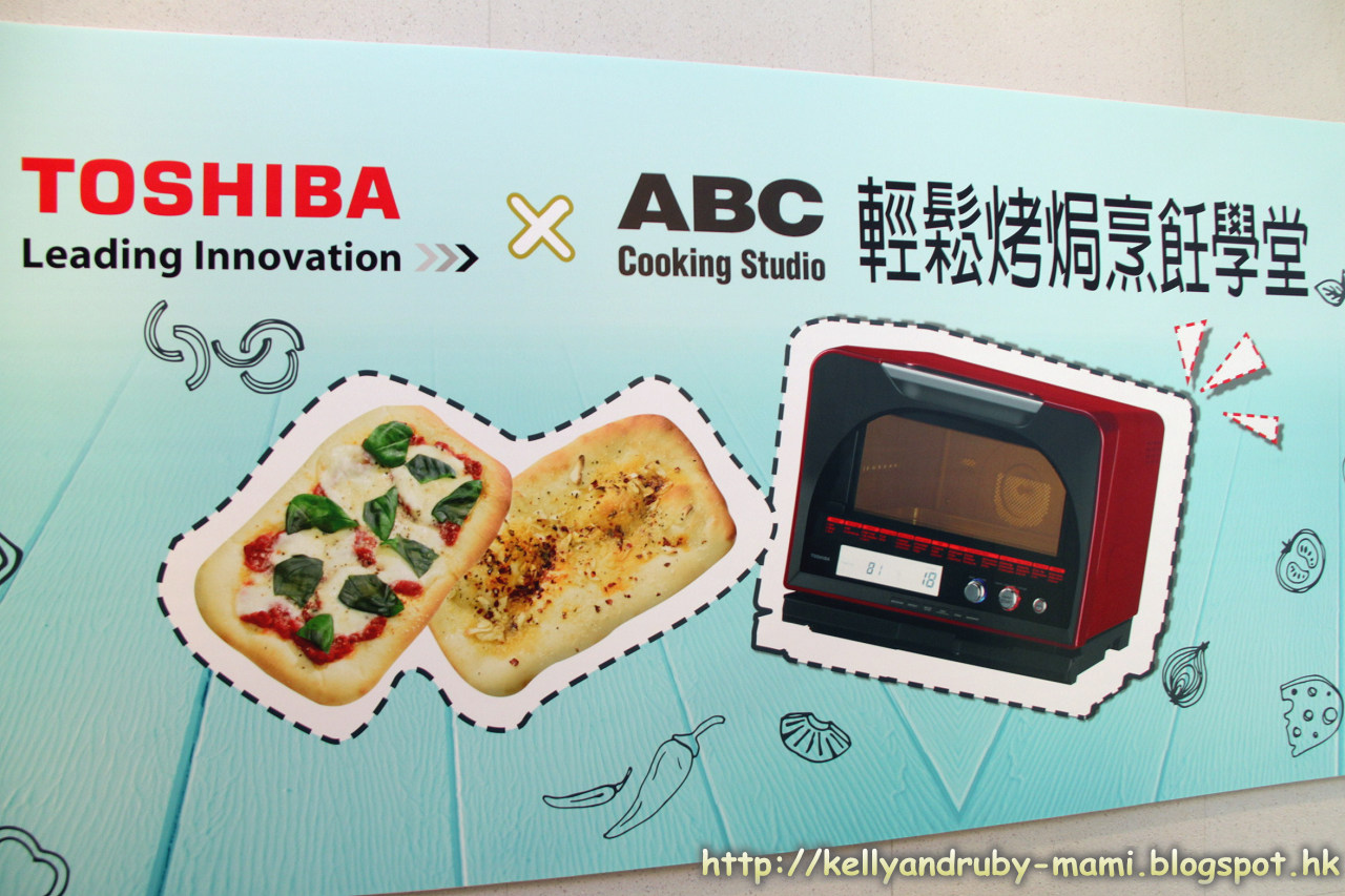 http://kellyandruby-mami.blogspot.com.au/2014/04/toshiba-x-abc-cooking-studio.html