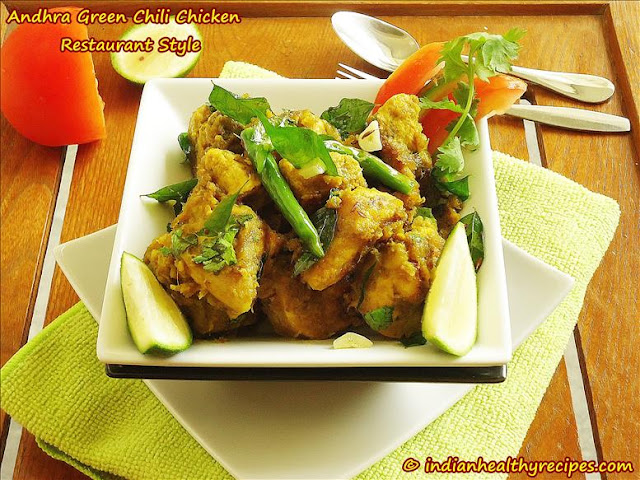 Andhra Chili Chicken Recipe