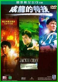Jackie Chan: El Especialista 1999 | 3gp/Mp4/DVDRip Latino HD Mega