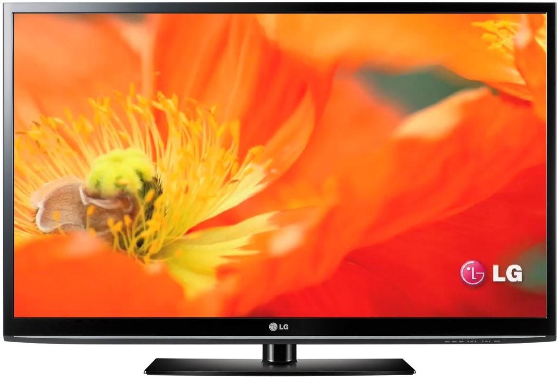 84 inch TV LED LG 84LM9600