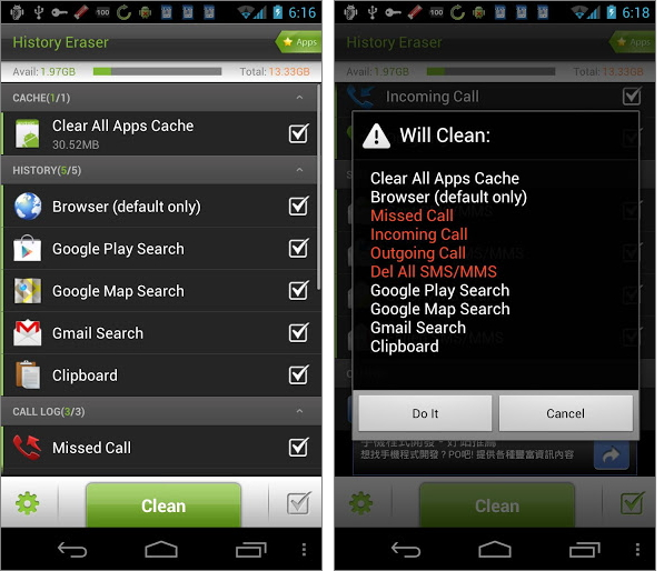 how to clear google play store app history