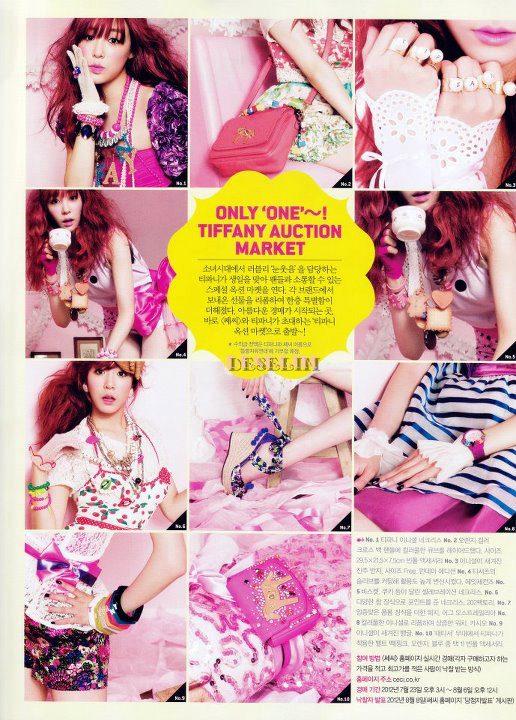 {Pics} ♥ Tiffany @ Ceci Magazine (August Issue) 549682_440024246037545_198853636_n