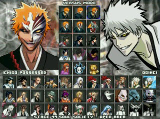 Free Download Game Bleach MUGEN PC