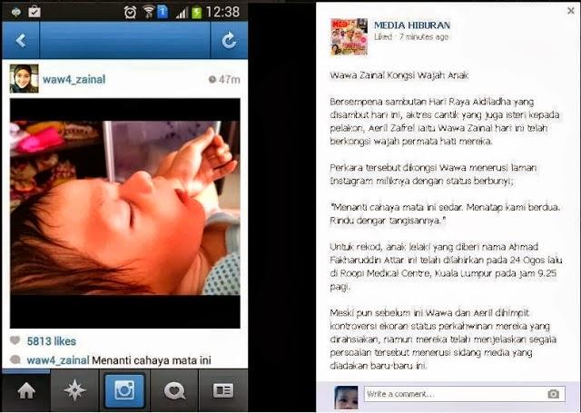 gambar anak wawa zainal, anak wawa zainal dan aeril zafrel, gambar Ahmad Fakrudin Attar, anak aeril zafrel