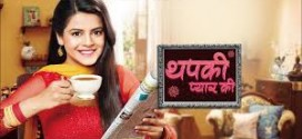 Thapki Pyaar Ki 19th September 2015 On Colors Tv