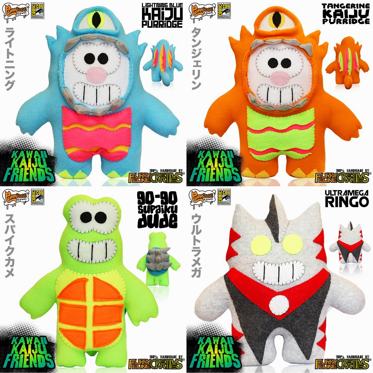 "San Diego Comic-Con 2014 Exclusive ""Kawaii Kaiju Friends"" Plushes by Furry Feline Creatives"