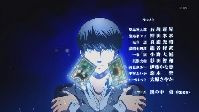 2%2Barcana%2Bsekaligus Persona 4 Animation Episode 5 [ Subtitle Indonesia ]