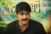 Srikanth gav interview photos-thumbnail-5