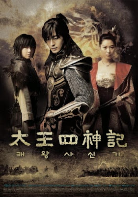 Nonton Drama korea The Legend sub indo 2007