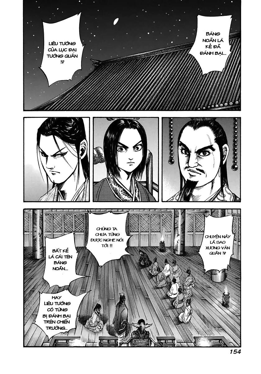 Kingdom – Vương Giả Thiên Hạ (Tổng Hợp) chap 116 page 3 - IZTruyenTranh.com