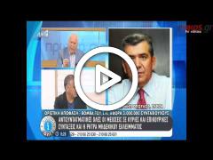 ΒΙΝΤΕΟ: Απόφαση «βόμβα» ΣτΕ-Αντισυνταγματικές όλες οι μειώσεις συντάξεων