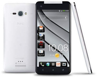 HTC Butterfly S Smartphone Android Dengan CPU Quad-Core 1.9 GHz