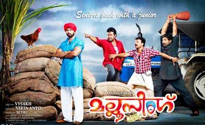 Watch Mallu Singh (2013) Malayalam Movie Online