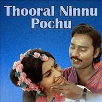 Thooral Ninnu Pochu