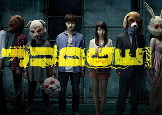 Download Judge Live Action Subtitle Indonesia Bluray 240p 360p 480p 720p
