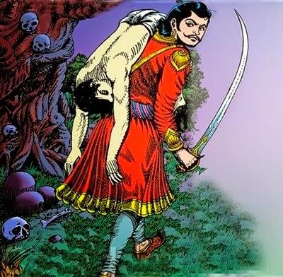 நாவலோ நாவல்