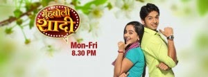 Muh Boli Shaadi 26th March 2015 Sony Tv Episode
