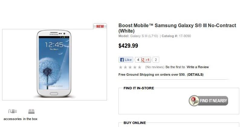 RadioShack Leaks the Boost Mobile Samsung Galaxy S III