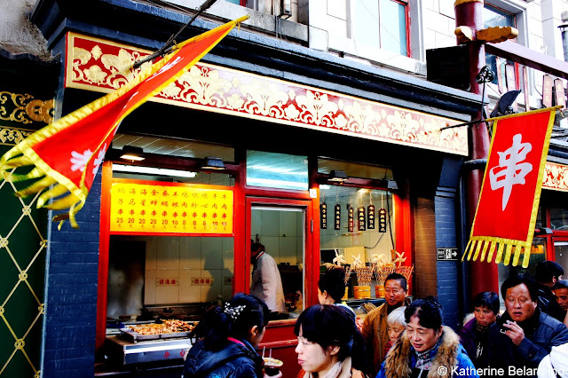 Scorpion Stand Wangfujing Snack Street
