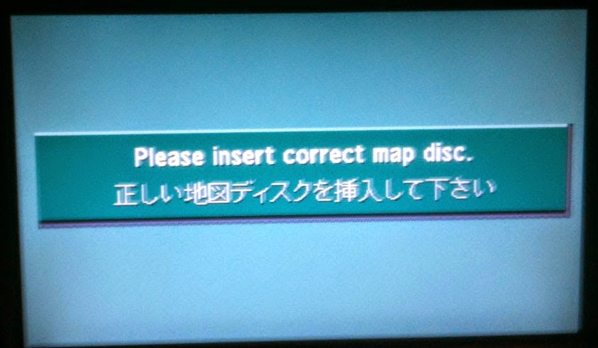 Nddn w56 map disk download