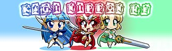 Kagi Nippon He ~ Anime Nippon-Jin