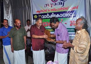 Swathi award/2012