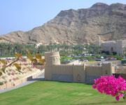Sultanate of Oman Heritage