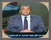 برنامج القاهرة 360 مع أسامه كمال - -  حلقة الخميس 30-7-2015