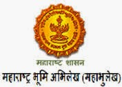 http://employmentexpress.blogspot.com/2014/11/recruitment-of-land-records-maharashtra.html